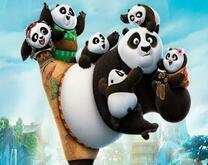Кунг-фу панда в стойке