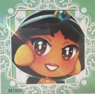 Алмазная мозаика частичная 20x20 рамка Арабская девушка