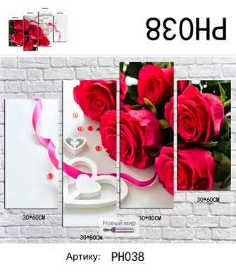 Модульная картина Натюрморт с алыми розами и атласной лентой