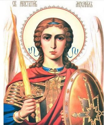 Картина по номерам 30x40 Божия икона