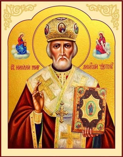 Алмазная мозаика 30x40 Святой Николай Мирликийский Чудотворец