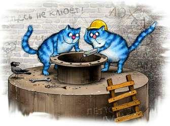 Картина по номерам 40x50 Коты-слесари