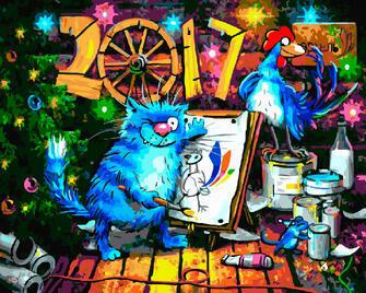 Картина по номерам 40x50 Кот - хитрохудожник