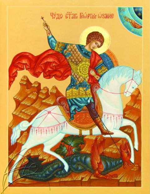 Алмазная мозаика 30x40 Икона Георгия Победоносца
