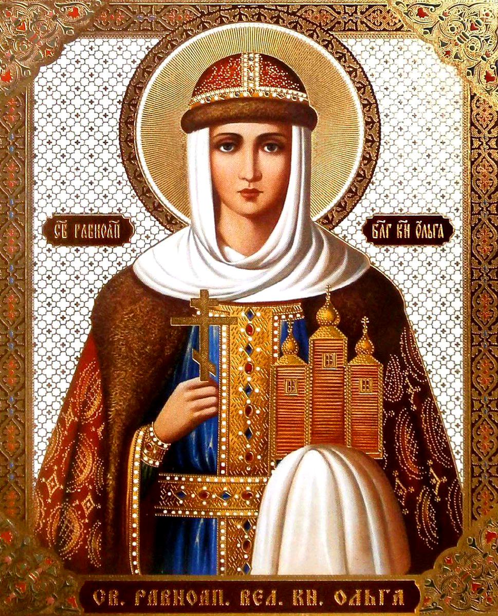 Купить икона святой ольги за 999 руб. в Москве