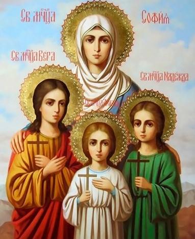 Картина по номерам 40x50 Святые мученицы София, Вера, Надежда и Любовь
