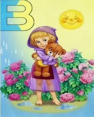 Картина по номерам 20x30 Девочка с мишкой