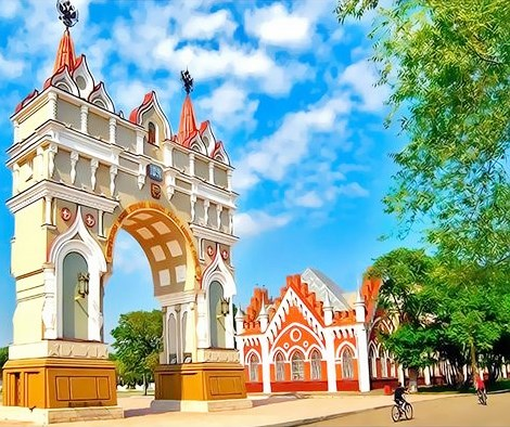 Картина по номерам 30x40 Триумфальная арка в летнем Благовещенске