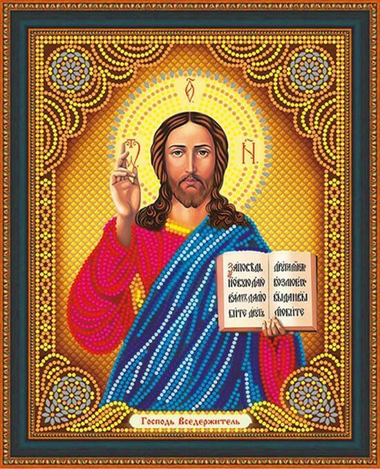 Алмазная мозаика 20x30 Господь Вседержитель